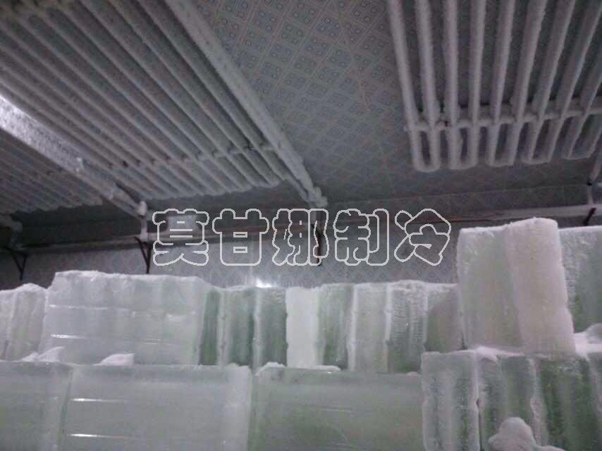 冷凍冷藏庫